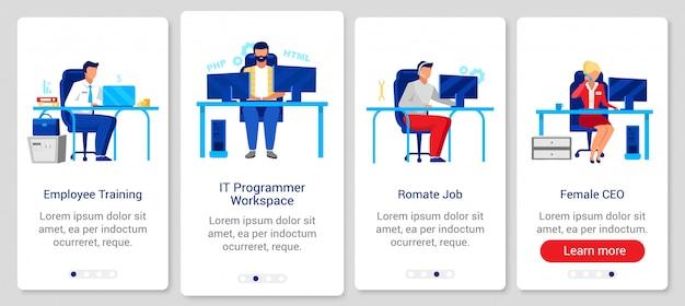 Корпоративный образ жизни на борту мобильного приложения шаблон экрана.
