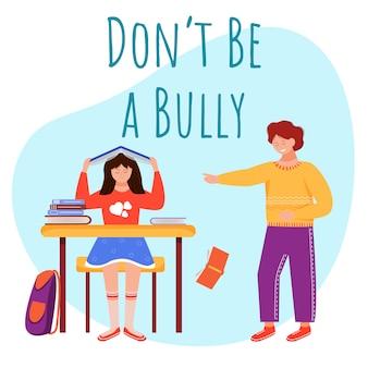 Не будь хулиганом плоской иллюстрацией. конфликт между детьми. школьная ссора героев мультфильмов на синем.