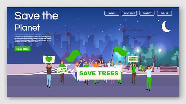 惑星デモのランディングページテンプレートを保存します。フラットなイラストと環境保護の抗議行動ウェブサイトインターフェイスのアイデア。