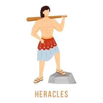 Геракл плоская иллюстрация. древнегреческое божество. божественный герой, мифологическая фигура. символ мужественности. изолированные мультипликационный персонаж на белом фоне