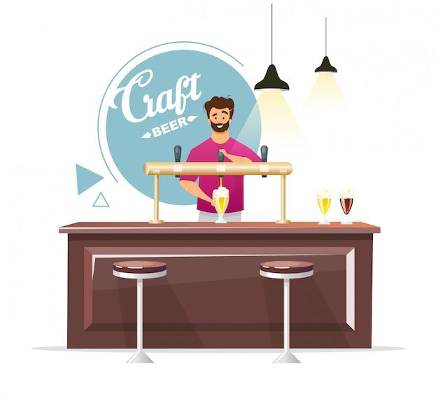 クラフトビールパブ生産フラットカラーイラスト。ドラフトを注ぐバーテンダー、ビールをタップします。カウンターでバーテンダー。地ビール。小さな醸造所。白の孤立した漫画のキャラクター