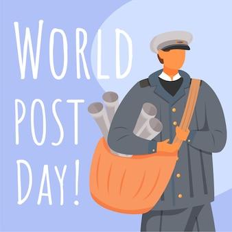 Мировой почтовый день социальный медиа пост макет. традиционная французская форма. рекламный баннер дизайн шаблона. усилитель социальных сетей, макет контента. рекламный плакат, печатная реклама с плоскими иллюстрациями