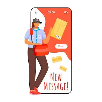 新しいメッセージ漫画のスマートフォンアプリの画面。配達追跡通知。英国の制服を着た女性。フラットなキャラクターデザインのモックアップを備えた携帯電話のディスプレイ。アプリケーション電話かわいいインターフェース