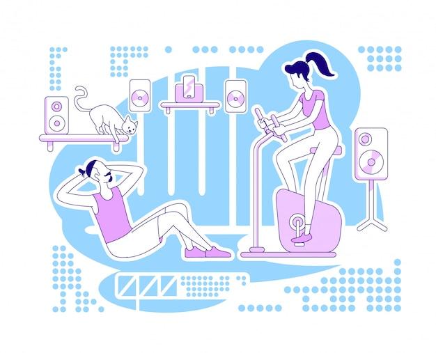 Домашний спортзал плоский силуэт иллюстрации
