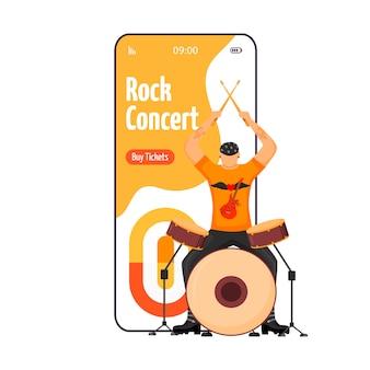 ロックコンサート漫画スマートフォンベクトルアプリ画面。
