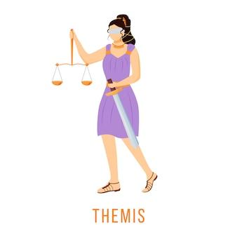 テミスのイラスト。法の秩序と秩序。古代ギリシャの神。神の神話の人物。白い背景の上の漫画のキャラクター