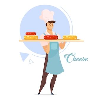 チーズ生産カラーイラスト。チーズ作り。エプロンの男性のチーズメーカー。トレイを持つ男。食品業界。乳製品。白い背景の上の漫画のキャラクター