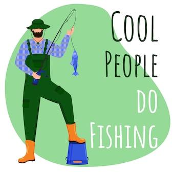 Крутые люди делают рыбалку в социальных сетях после макета. рыбак с удочкой. рекламный веб-баннер дизайн шаблона. усилитель социальных сетей, макет контента. рекламный плакат, печатная реклама с плоскими иллюстрациями