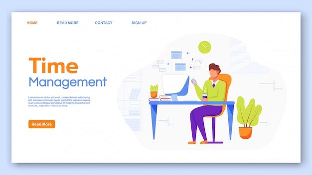 Тайм-менеджмент целевой страницы вектор шаблон. идея интерфейса вебсайта конторской работы с плоскими иллюстрациями. целевая страница макета домашней страницы организации рабочего пространства