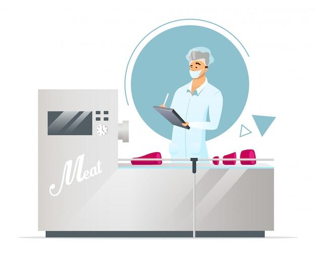 肉工場フラットカラーイラスト。生産ラインの監督。