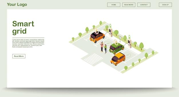 Шаблон веб-страницы станции зарядки электромобилей с изометрической иллюстрацией
