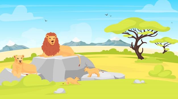 サバンナの風景イラスト。ライオンが岩の上に横たわっているアフリカの環境。木や生き物がいるサファリフィールド。保全公園。南の動物の漫画のキャラクター