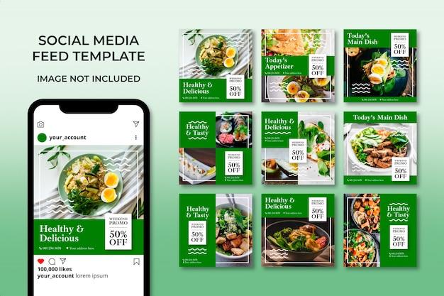 Ресторан еда меню социальные медиа пост шаблон