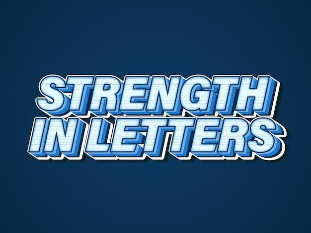 Сильный классический синий редактируемый эффект шрифта