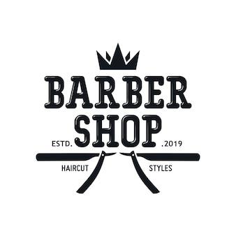 ビンテージ理髪店のロゴのテンプレート
