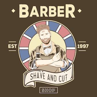 レトロな紳士理髪店のマスコットのロゴ。