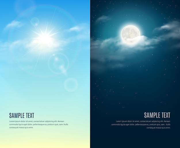 昼と夜のイラスト。空の背景