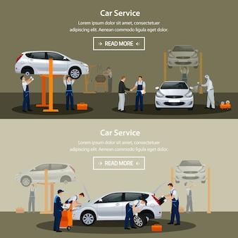 車の修理サービス、横型バナー、車の修理中のさまざまな労働者、タイヤサービス、診断、車両の塗装、窓の交換用スペアパーツ。イラスト