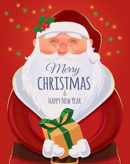 クリスマスのグリーティングカード、ポスター。サンタクロースの肖像画。面白いサンタ。 。メリークリスマス、そしてハッピーニューイヤー