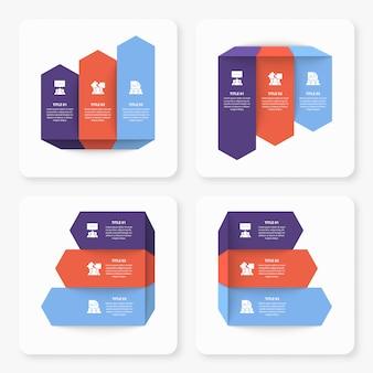 Инфографики с тремя шагами.