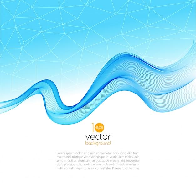 抽象的なカラフルな透明な波テンプレート