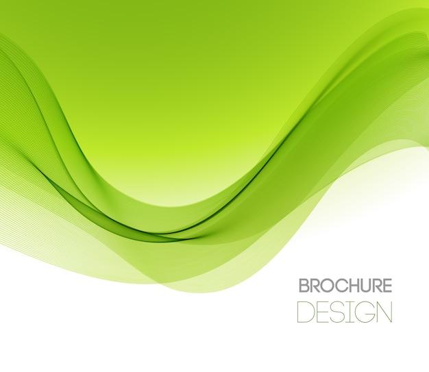滑らかな緑の波と抽象的な背景