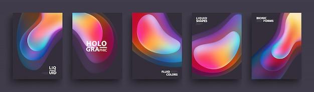 トレンディなホログラフィックグラデーション図形のセット。モダンなカバーテンプレート。流動的な色。