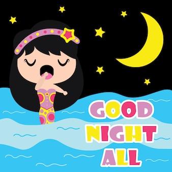 Симпатичная русалка сонливая на ночной векторный мультфильм, детская детская стрижка, обои и поздравительная открытка, дизайн футболки для детей