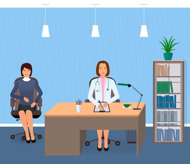 座っている患者と医師と医学のインテリア。若い女性が診療所を訪れます。