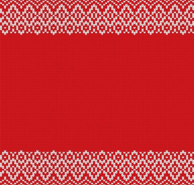 ニットの幾何学的な飾りデザインクリスマスのシームレスパターン。