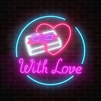 暗いレンガ壁の背景にサークルフレームで愛と心の形をした輝くネオンギフト。幸せなバレンタインデー。