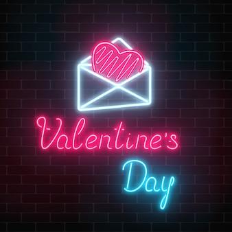 暗いレンガ壁の背景に輝くネオン幸せなバレンタインデーの挨拶サイン。