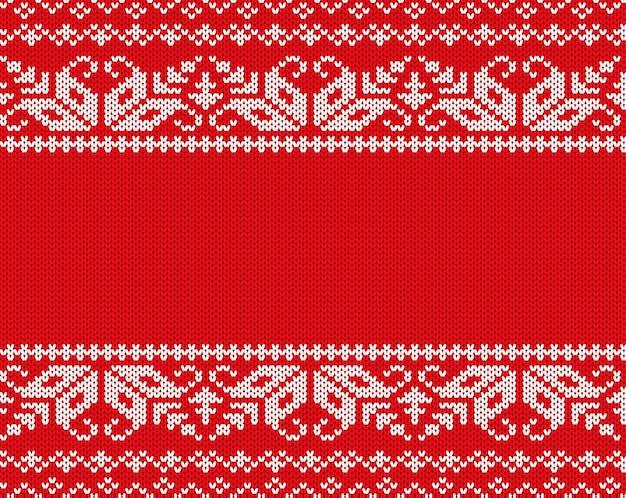 ニットクリスマスデザイン。幾何学的なシームレスパターン。テキストの空スペースで赤いクリスマス背景。