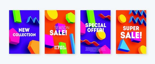 Яркие распродажи баннеров с геометрическими фигурами