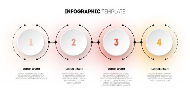 ステップ付きのインフォグラフィック
