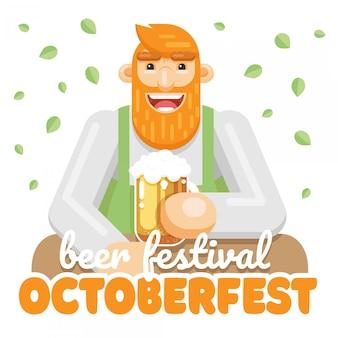 Рыжий бородатый человек с пивом. октоберфест дизайн логотипа. плоская иллюстрация