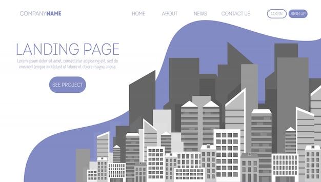 Шаблон веб-страницы строительной компании. целевая страница для сайта о недвижимости