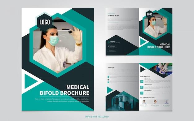 ヘルスケアまたは医療用二つ折りパンフレット