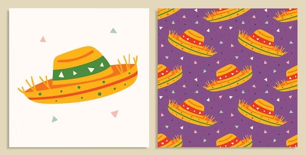少し面白いかわいい漫画ソンブレロ。メキシコの国民の帽子、服。トラディショナルな着こなし。平らなカラフルなシームレスパターン