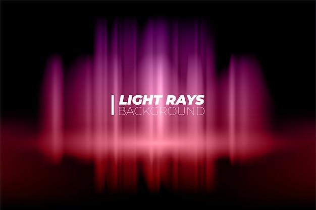 抽象的な背景。赤と光線は美しい色とひねりを加えた音波。創造的なデザインのベクトルの背景。