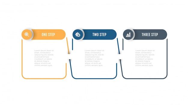 サークルラベル、オプション、ステップのベクトルを持つビジネス細い線要素。