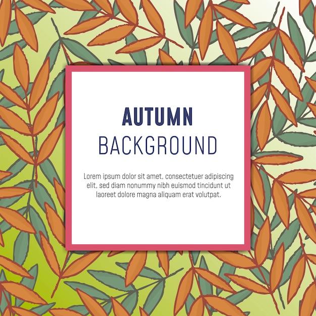 Осенний абстрактный фон