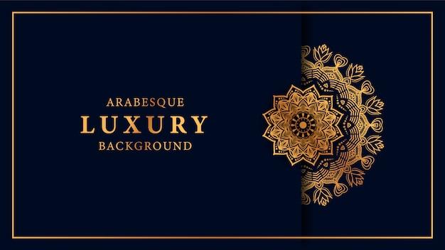 Роскошная мандала элегантный фон с золотистым узором арабески в арабском стиле