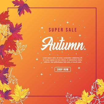 秋の大規模な販売のバナー