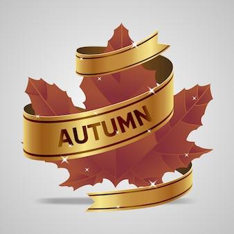 リボン付きの秋の葉
