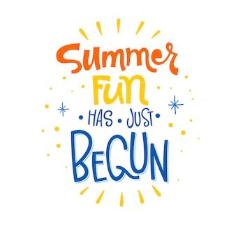 夏の楽しみは引用を始めたばかりです。手描きのレタリング書道