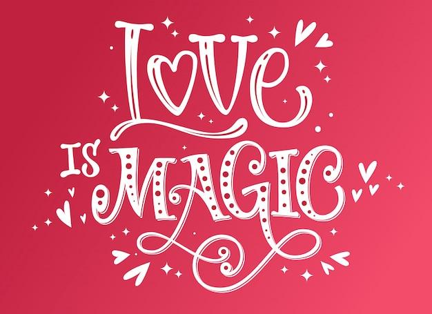 愛は魔法のロマンチックな引用