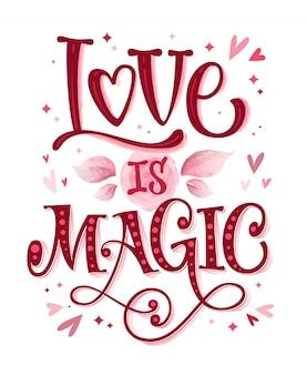 愛はモダンなスタイルの魔法のレタリングです。美しい手描きピンクグリーティングカードテンプレート。