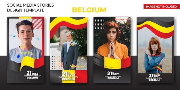 ベルギーの日ソーシャルメディア