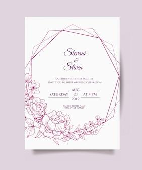Шаблон свадебного приглашения с фиолетовым цветком